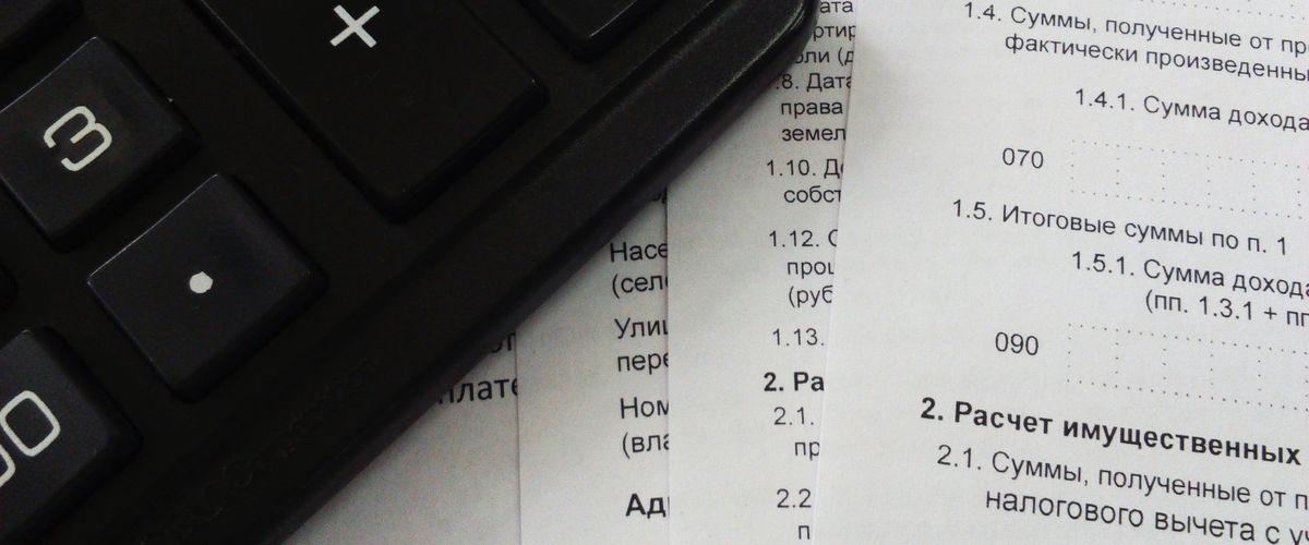 Orishak Capital | Какие налоги ждут россиян при покупке недвижимости за рубежом