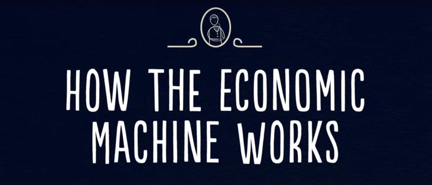 Рэй Далио: как действует экономическая машина (видео)